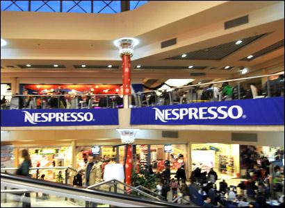 tunnel_nespresso6